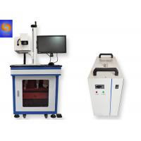 China Mobile Cover / Shell UV Laser Engraving Machine High Speed EZCAD Software Control on sale