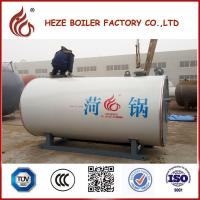 China 600000Kcal/h natural gas or diesel oil fired thermal oil boiler heater on sale