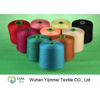 China Bright Virgin Dyeable 100 Polyester Staple Yarn TFO Low Breaking Elongation wholesale