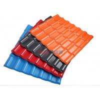 China Light Weight PVC Roof Plate Rolling Machine 2 - 3 mm Thickness CE Certification on sale