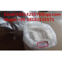 China Raw Anabolic Steroids Drostanolone Enanthate For Safety Bodybuilding CAS 472-61-145 wholesale