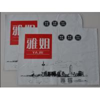 China Delivery Express Air Flyer Mailing Bag Plastic Mailing Bags Printed Express Bags wholesale