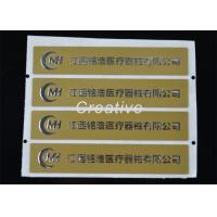 China Heat - Resistant Adhesive 3D Domed Resin Labels With Embossed Text wholesale