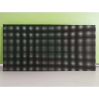 China Outdoor Waterproof P4 5500cd/m² SMD2525 RGB LED Modules wholesale