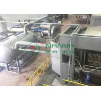 China Recycle Paper Moulding Egg Tray Production Line , High Output Egg Box Machine wholesale