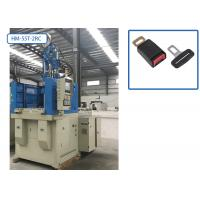 China Vertical Injection Moulding Machine / Industrial Injection Molding Machine wholesale