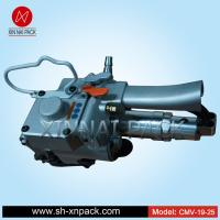 China Pet strapping tools packing machine (XQD-19/25) wholesale