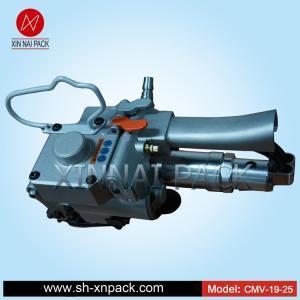 China Xqd-19/25pneumatic Plastic Strapping Tool (XQD-19/25) wholesale