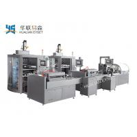 China 380V 50HZ Four Side Seal Packaging Machine Ketchup Pellet Packing CE ISO9001 wholesale