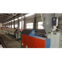 China low price excellent quality PPR hot and cold water supply pipe extrusion machine manufacturing plant for sale on sale