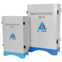 China Companding Frequency Shifting Repeaters wholesale