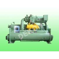 China Centrifugal water Chiller for Nuclear Power Station wholesale
