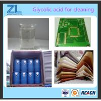 China glycolic acid can be used in cosmetic field wholesale