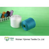 China Pure White Polyester Two For One Yarn , Polyester Industrial Yarn Customized wholesale
