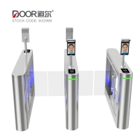 China Face Recognition 0.2s RS485 Access Control Swing Turnstile wholesale