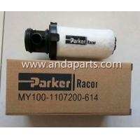 China Parker Racor Air Oil Separator  MY100-1107200-614 For Buyer on sale