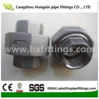 """China 1/2"""" BSPT Female Threaded Union Stainless Steel 304 Cast Pipe Fitting Class 150 on sale"""