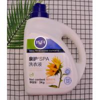 China Custom SPA Laundry Detergent Liquid Supplier wholesale