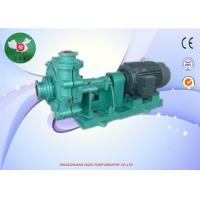 China 6 Inch Discharge Horizontal Centrifugal Slurry Pump For Dredging / Coal Mining wholesale