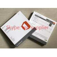 China Office 2013 / 2016 Full Version , Office Standard / Pro Plus / Home&Business / Professional Software 32 / 64 bit wholesale