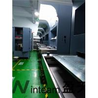 China Car Metal Number Plate Embossing Machine Easy Operate Industrial Touch Screen on sale