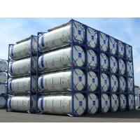 China 50000 Liter LPG Pressure Vessel Tank Container (CLW8102) on sale