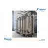 China 50 MVA Three - phase Oil Immersed Power Transformer / Voltage Regulating Box wholesale
