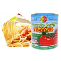 Quality Tomato Paste Can Filling And Sealing Machine for sale