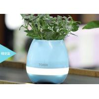 Bluetooth Speaker with LED BT Intelligent Smart Touch Music Flowerpot Plant Piano Playing K3 Wireless Singing Flowerpot Manufactures