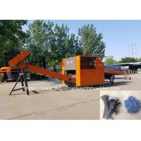 China Jeans Cloth / Waste Cloth Cutting Machine Patent Design All Soft Scraps Crushing Availble wholesale
