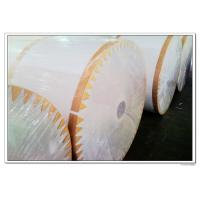 China coated recycle board, clay coated white back wholesale