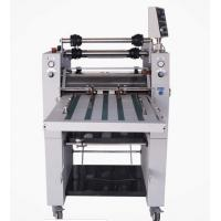 Buy cheap Double Side Laminator Film Lamination Machine With Separator GS5002 from wholesalers
