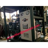 China ISO approval  used transformer oil filter machine,oil purifier ,purify water and sludge removal deterioration wholesale