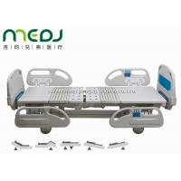 China ICU Electric Hospital Bed , Multifunctional Electric Medical Bed Sickbed wholesale