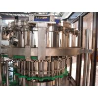 China 3- In -1 Washing Filling Capping Machine For Bottle / Can PLC Control wholesale