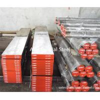 China DIN 1.2080 / AISI D3 Cold Work Tool Steel, 1.2080/D3 tool steel round bars, 1.2080/D3 tool steel flat bars wholesale