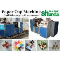 China Blue 45 - 50 Pcs / Min Automatic Paper Cup Machine Hot Drink Cup Paper Cup Making Machine For Tea And Coffee Cup wholesale