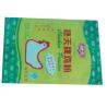 China Custom Packaging Bags Good Printing Food Packaging Bag wholesale