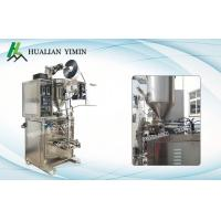 China Long Life Four Side Seal Packaging Machine For Hotpot Condiment / Salad,HL-150J Automatic Liquid/ Sauce Packing Machine wholesale