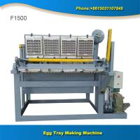 China Full automatic brick dryer 1500 egg tray molding machine wholesale