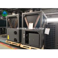 China Automation Commercial Air Source Heat Pump With Top Air Blow Easy Operation wholesale