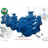 China Single Stage High Chrome Horizontal Centrifugal Water Pump By Open Impeller wholesale