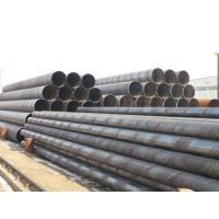 China spiral steel pipe wholesale
