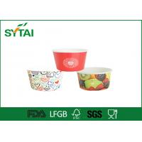 China ONT TIME USE Paper Ice Cream Cups With Lids / ice cream storage container paper wholesale