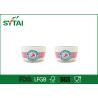 China Riginal Wood Pulp Yogurt / ice cream paper cups Customizable wholesale