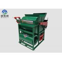 Buy cheap Dry And Wet Peanut Picking Machine / Peanut Cleaning Machine High Efficient from wholesalers