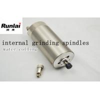 China Infinitely Variable Speed Transmission Internal Grinding Milling Spindles Water-cooling wholesale