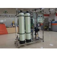 China Small RO Water Treatment System Reverse Osmosis Filtration Plant wholesale