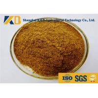 China Natural Feed Grade Fish Meal Powder Light Smell With 60% Protein Content wholesale