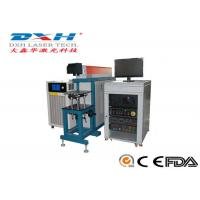 China 50W Keyboard 3D Green Laser Marking Machine High Pulse Repeating Rate wholesale